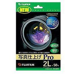 画彩 写真仕上げ Pro 2L版サイズ 50枚 WP2L50PRO