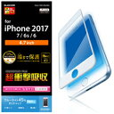 iPhone8/フィルム/フルカバー/衝撃吸収/ブルーライトカット/反射防止/ホワイト PM-A17MFLPBLRWH