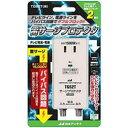便利雑貨 雷サージプロテクタ TGS2T(W)