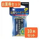 TOSHIBA TOSHIBA(東芝)9V型アルカリ電池(角型電池)IMPULSE006P 6LF22H ECx10パック 6LF22H ECX10