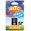 mtc(エムティーシー) SDHCカード 64GB Class10 (PK) MT-SD64GXCC10WU1 (UHS-1対応)