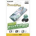 生活雑貨 エレコム iPhone6Plus用 自分で作るiPhoneステッカー PM-A14LFLRPG