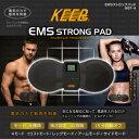 健身, 訓練 - キープスEMSストロングパット MEF-4