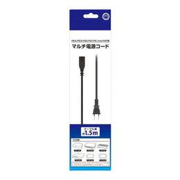 家庭用ゲーム機 PS4/PS3/PS2/PS1/PS Vita/PSP用マルチ電源コード CC-MDCA-BK