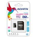 お役立ちグッズ microSDHCカード 32GB Class10 UHS-I AUSDH32GUICL10-RA1