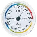 温度・湿度計 壁掛用 TM-2331 ホワイト