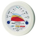 電化製品関連 EMPEX 感染防止目安 温度湿度時計 「TM-2582季節性インフルエンザ 感染防止目安温度・湿度計」 TM-2582