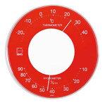温度・湿度計 セレナカラー 丸型 置き掛け兼用 LV-4355 レッド