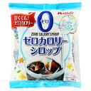 食品関連 メロディアン ゼロカロリーシロップ 5ml×15P 20袋入り おすすめ 送料無料