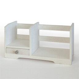 ブックスタンド 木製 本と小物の 収納 を両立 引き出し付きブックスタンド/ホワイト