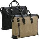 ショッピングシャンプー ビジネスバッグ ショルダー 日本製 人気アイテム 織人縦ファスナー二本手ビジネスバッグ本革付属 ベージュ