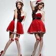 コス cos コスプレ クリスマス サンタクロース衣装ハロウィン 仮装 ハロイン halloween costume ハローウィン