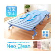すのこベッド【Neo Clean】ダークブラウン 折りたたみ式抗菌樹脂すのこベッド【Neo Clean】ネオ・クリーン