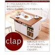 キッチンワゴン ブラウン バタフライカウンターワゴン【clap】クラップ