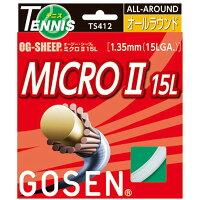 スポーツ・アウトドア テニス 関連 GOSEN(ゴーセン) オージー・シープ ミクロII15L TS412Wの画像