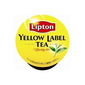 お茶・紅茶 (まとめ買い)UCC キューリグ リプトンイエローラベル 12P箱 【×20セット】