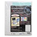 パソコン PC消耗品 記録用メディアケース CD・DVDケー...