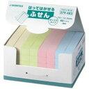 文房具・事務用品 紙製品・封筒 付箋紙 関連 (まとめ買い)ジョインテックス ふせんBOX 75×12.5mm混色 P401J-M-40 【×3セット】