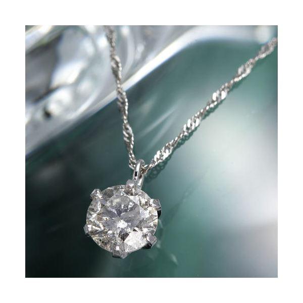 純プラチナ0.6ctダイヤモンドペンダント(鑑別書付き) 鑑別書付きPt999 一粒ダイヤ0.6カラットネックレス幅広い選択