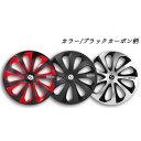 車用品 タイヤ・ホイール 関連 SPCホイールカバー13インチ SPC1375BKRDC−J ブラックカーボン/レッド