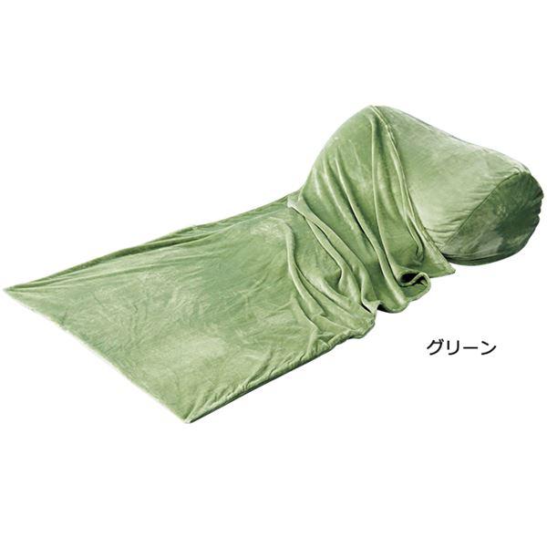 生活用品・インテリア・雑貨 うっとりクッション/大判クッション 【大】 毛布寝袋付き リバーシブル仕様 グリーン(緑)