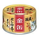 ホビー・エトセトラ (まとめ)アイシア 金缶だし仕立て まぐろ 70g 【猫用・フード】【ペット用品】【×48セット】
