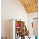 インテリア・寝具・収納 壁紙・装飾フィルム 壁紙 関連 木目調 のり無し壁紙 FE-1270 93cm巾 25m巻