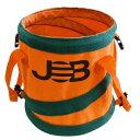(まとめ)現場用折りたたみ式ゴミ箱 【SSサイズ×5セット】 ジョブマスター JGB-SS
