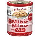 (まとめ)アイシア MiawMiawミニ3P まぐろ 【猫用・
