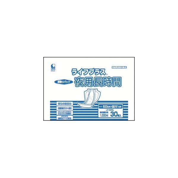 健康器具 近澤製紙所 尿とりパッド ライフプラス夜用長時間(30枚X6袋) ケース LP-30NLG 【角型せんたくネット 付き】近澤製紙所 尿とりパッド
