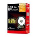 パソコン・周辺機器 関連 東芝 7mm厚 2.5インチスリム 内蔵HDD Ma Series 500GB 5400rpm8MBバッファ SATA600 MQ01ABF050BOX