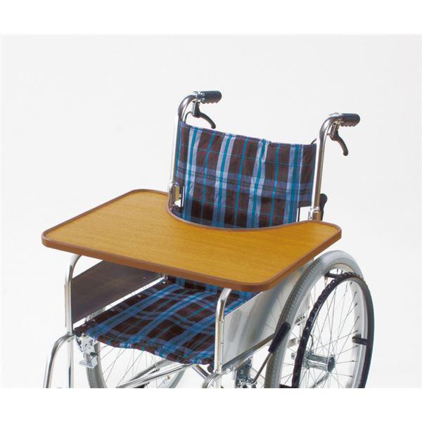 健康器具 車椅子用テーブルGRII 木製 切り込み部/幅35cm×奥行17.5cm [車椅子関連用品/介護用品] 【角型せんたくネット 付き】丈夫でしなやかなクッション素材のエッジが付いた車いす用机