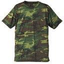 ファッション 自衛隊海外派遣使用・立体裁断・吸汗速乾さらさらドライ迷彩TシャツウッドランドL