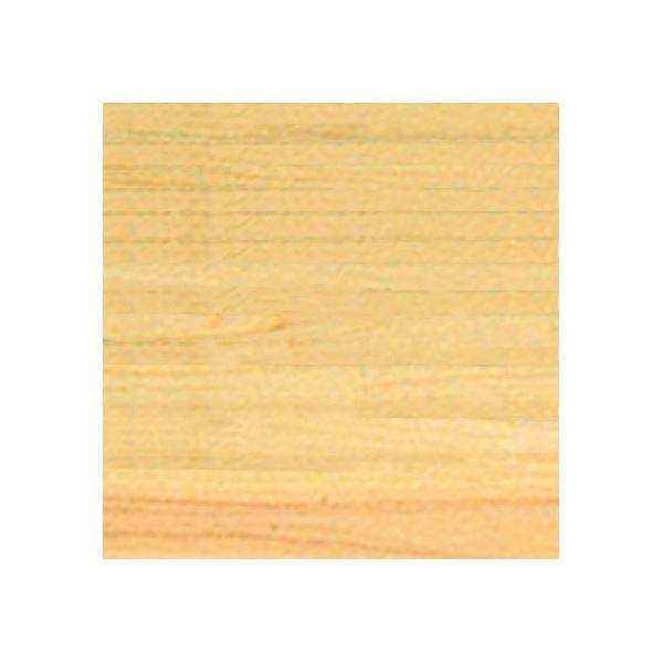 健康器具 シクロケア 室内用スロープ バリアフリーレール (1)200×12×0.2 ライトオーク 3197 【角型せんたくネット 付き】シクロケア 室内用スロープ