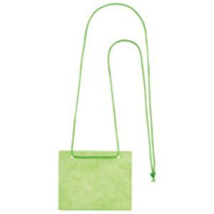 (業務用3セット) ジョインテックス カラーイベント名札名刺500枚緑B361J-G-500 【×3セット】 イベントなどで大活躍のカラータイプのイベント名刺 まとめ