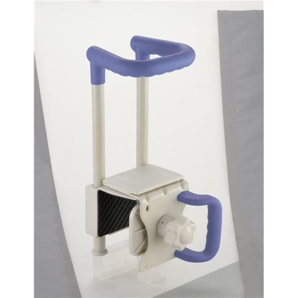 健康器具 浴そう手すりGR コンパクト 幅17.5cm×奥行22~26.5cm×高さ39cm(6段階調節) [介護用品] 【角型せんたくネット 付き】両手でしっかり握ることができる握りやすい手摺