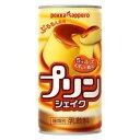 【まとめ買い】ポッカサッポロ プリンシェイク 缶 190
