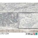 インテリア・寝具・収納 壁紙・装飾フィルム 壁紙 関連 レンガ調 のり無し壁紙 FE-1234 92cm巾 10m巻