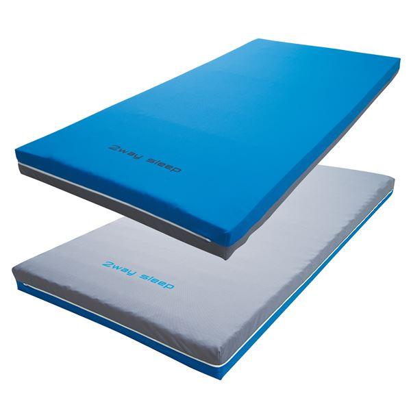 健康器具 リバーシブルマットレス/2way sleep マットレス(4) 【幅91cmショート】 [ベッド用品/介護用品] 【角型せんたくネット 付き】お好みに合わせてソフト/ハード面を選べるマットレス