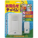 (まとめ買い) ELPA お知らせチャイム CDS-100 【×20セット】