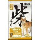 ホビー・エトセトラ (まとめ)イースター 日本犬柴専用 7歳から用 2.5Kg【犬用・フード】【ペット用品】【×4セット】