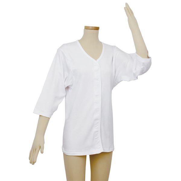 ファッション (まとめ)幸和製作所 肌着 テイコブワンタッチ肌着七分袖 婦人用 LL UN04W-LL【×2セット】