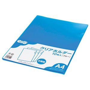 文具・オフィス用品 (まとめ) TANOSEE クリアホルダー A4 ブルー 1パック(10枚) 【×30セット】 【角型せんたくネット 付き】クリヤーホルダー クリヤーホルダー