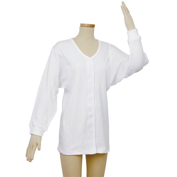 (まとめ)幸和製作所 肌着 テイコブワンタッチ肌着長袖 婦人用 LL UN06W-LL【×2セット】