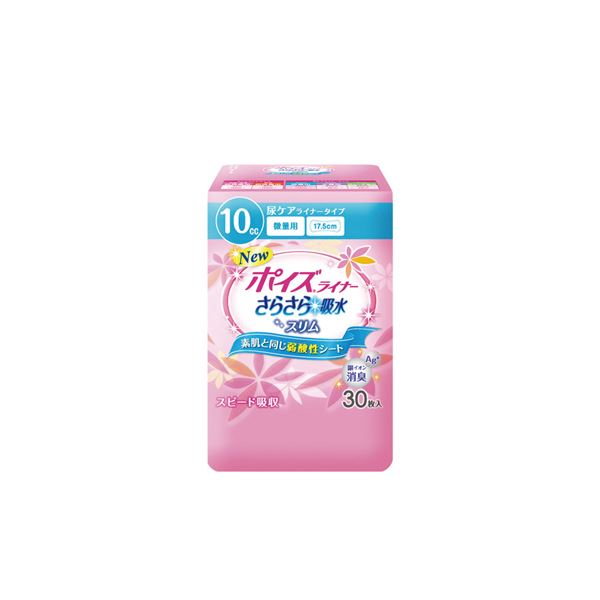 健康器具 (まとめ)日本製紙クレシア 尿とりパッド ポイズライナー(1)微量用 30枚入 袋 80931【×15セット】 【角型せんたくネット 付き】日本製紙クレシア 尿とりパッド