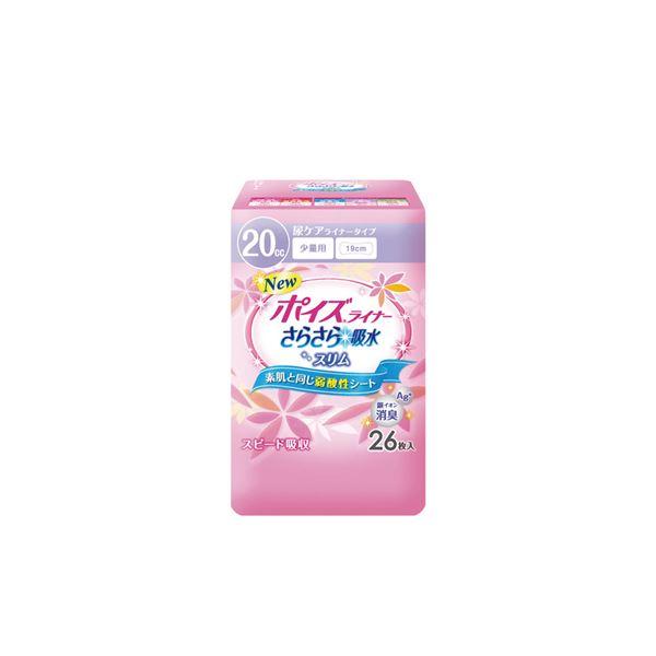 健康器具 日本製紙クレシア 尿とりパッド ポイズライナー(2)少量用(26枚×18袋)ケース 【角型せんたくネット 付き】日本製紙クレシア 尿とりパッド