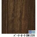 インテリア・寝具・収納 関連 サンゲツ 店舗用クッションフロア バーナーオーク 品番CM-1220 サイズ 182cm巾×2m
