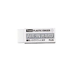 (業務用300セット) プラス 消しゴムエアイン ハード ER-100AH 【×300セット】 修正用品 消しゴム 事務用品 まとめお得セット