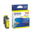PCサプライ・消耗品 インクカートリッジ 関連 (まとめ)エプソン IJカートリッジKUI-Y-L イエロー【×5セット】