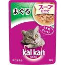 猫用品 キャットフード・サプリメント 関連 (まとめ